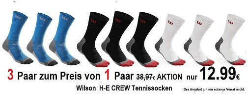 TennisSOCKEN Wilson high-end CREW