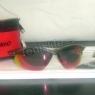 sportovní sluneční brýle ATOMIC