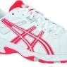 Dívčí tenisová obuv Asics Gel Resolution 5 GS C310Y-0121 bílo-červená