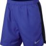 Tenisové kraťasy Nike Court Dry Short Rib 7´´ 830823-452 modré