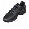 Tennisschuhe Asics Gel Solution Speed 3 Clay Limited Edition E804N-9095