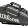 Tenisový bag Wilson Super Tour 2 COMP Large 2019 šedý