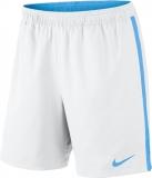 Tenisové kraťasy Nike Court 7´´ 645043-104 bílé