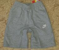 Dětské kraťasy Nike Franchise Lightweight 819754-063 šedé
