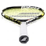 Dětská tenisová raketa Babolat NADAL Junior 23