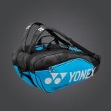 Tenisový bag Yonex Pro 9 modrý - série 9829