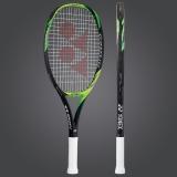 Juniorská tenisová raketa Yonex Ezone 25