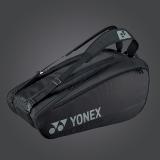 Tennistasche Yonex  Pro Série 9 BA92029 schwarz